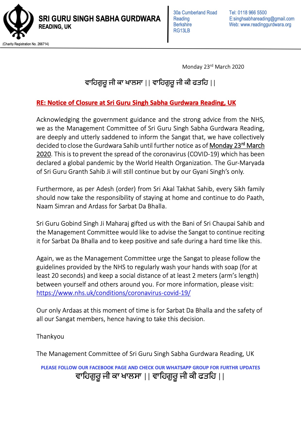 Covid-19 Sri Guru Singh Sabha Reading copy 2.jpg