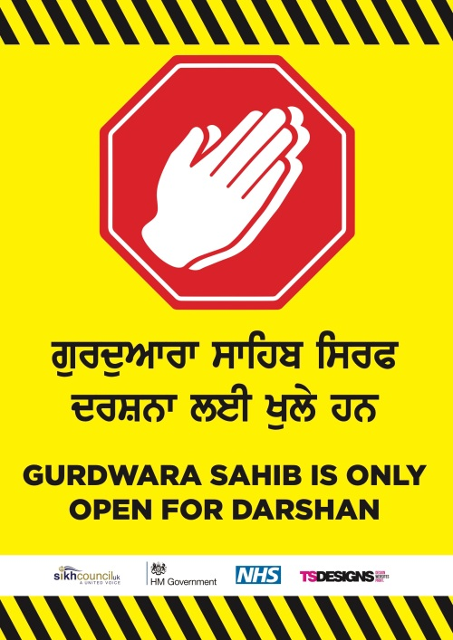 2. Gurdwara Door Sign